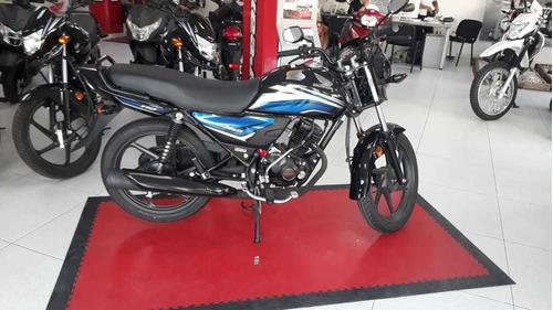 Dream Neo Honda