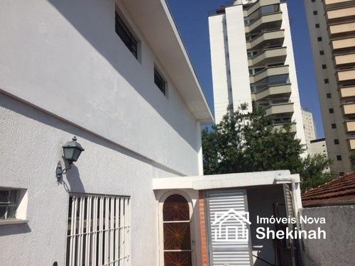 Casa Comercial - Vila Alexandria - Ref: 22952 - L-22952