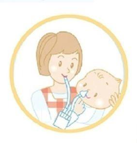 Sugador Nasal Bebê Aspirador Nariz Infantil Menina Resfriado