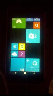 Celular Nokia Mod. Rm-1020-vidro Frontal Trincado