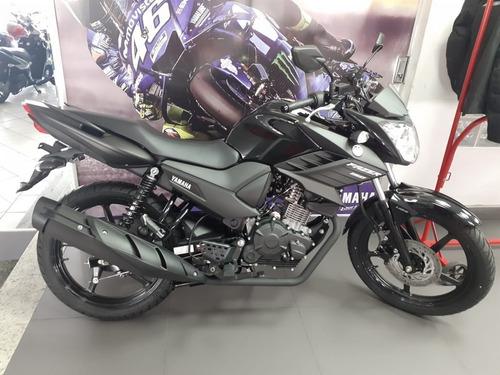 Imagem 1 de 3 de Yamaha Fazer 150 Sed 2022 0km