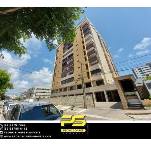 Imagem 1 de 12 de Cobertura Com 4 Dormitórios À Venda, 290 M² Por R$ 880.000 - Jardim Oceania - João Pessoa/pb - Co0121