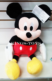 Mickey Y Minie Mouse Peluches 24cm
