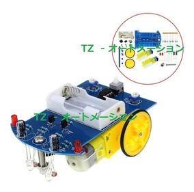 Kit Robo Seguidor De Linha/faixa D2-1 - Para Montagem