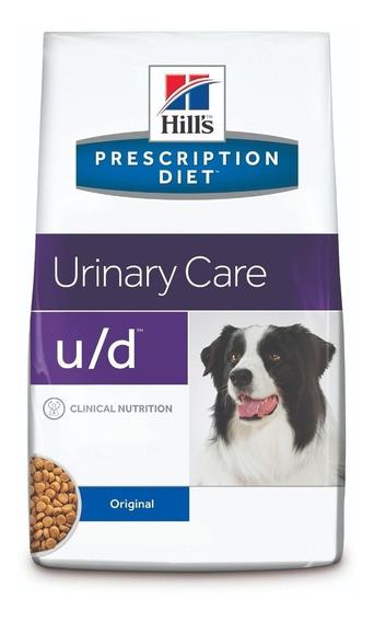 Hills U/d Canine Urinary Care 12.5 Kg - Envío Gratis - Nuevo Original Sellado