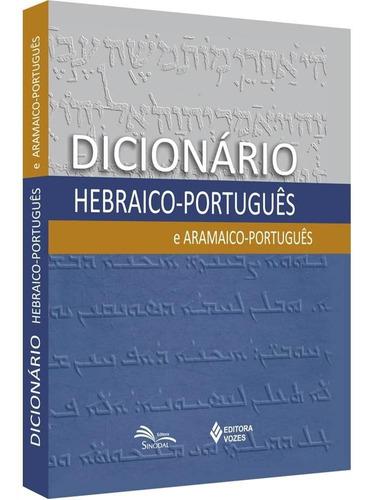 Dicionário Hebraico - Português