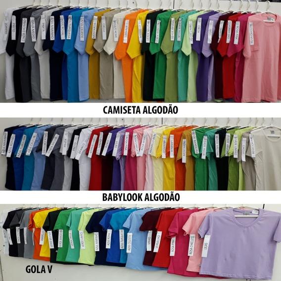 Camiseta Algodão Gola V Lisa Diversas Cores 100% Algodão