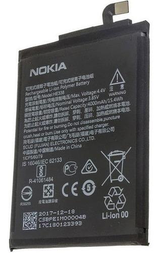 Batería Nokia 2