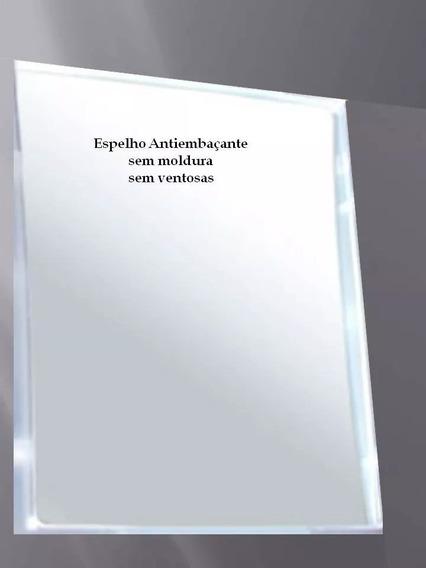 Refil Do Espelho Antiembaçante