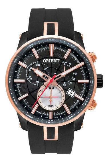 Relógio Orient Masculino Cronógrafo Mpspc016 P1px Preto Rosê