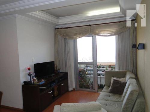 Imagem 1 de 23 de Apartamento Com 3 Dormitórios À Venda, Edifício Nápoli - Vila Guarani - Jundiaí/sp - Ap1066
