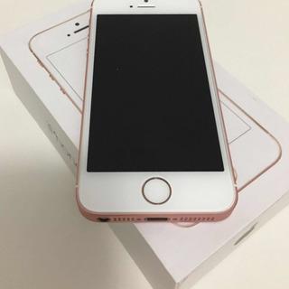 iPhone 6 Plus Única Dona