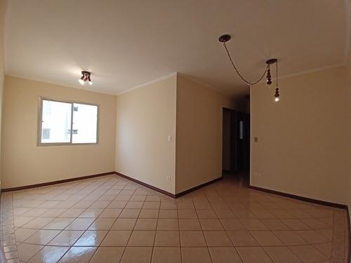 Imagem 1 de 15 de Apartamento À Venda No Socorro Com 3 Dormitórios. - 789