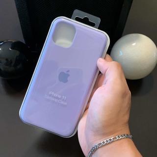 Silicone Case Lila iPhone 11   Valkom