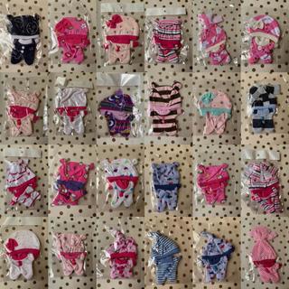 Pijamas Para Ksimeritos Elige Uno Hechos En México