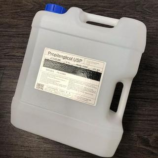 Propilenglicol Usp X 10 Kg Certif.alimenticio
