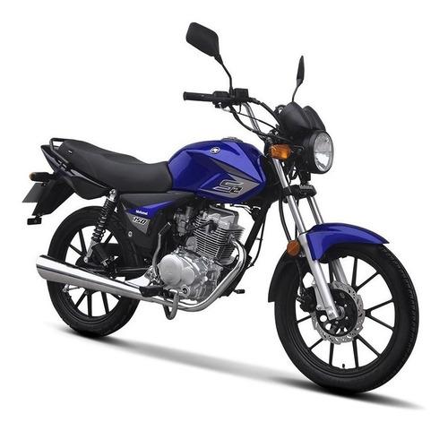 Motomel Cg 150 S2 Full  - 18 Cuotas De $8.799 - K1000 Motos