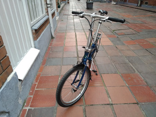 Bicicleta Plegable Dahon Mu P8