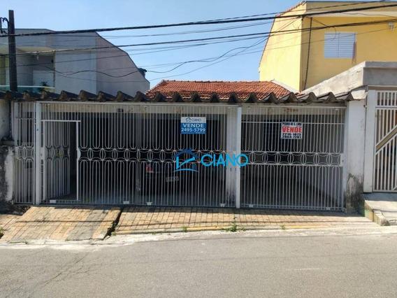 Casa Com 2 Dormitórios À Venda, 170 M² Por R$ 350.000 - Parque Residencial Oratorio - São Paulo/sp - Ca0198