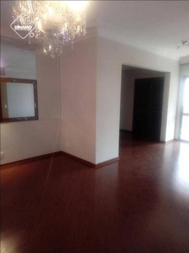 Apartamento Com 3 Dormitórios À Venda, Higienópolis - Ribeirão Preto/sp - Ap3264