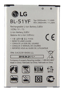 Bateria Pila LG G4 Stylus Bl-51yf H810 H815 Ls991 Vs986