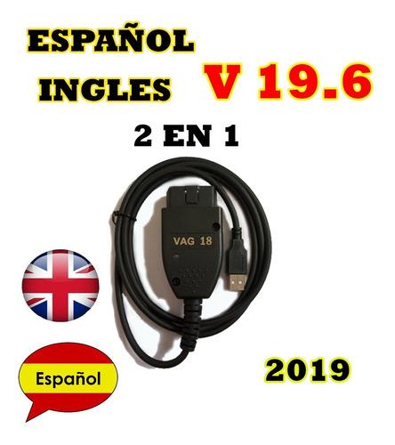 Imagen 1 de 6 de Vag Com Vcds Español E Ingles Version 18.9 Vw Seat Audi