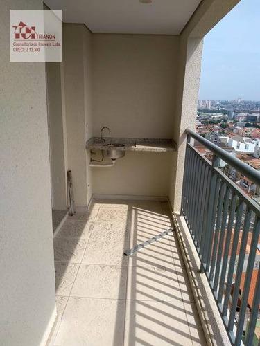 Apartamento Com 2 Dormitórios À Venda, 66 M² Por R$ 395.000,00 - Vila América - Santo André/sp - Ap0987