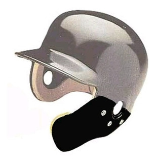 Protector Facial Para Casco C-flap Beisbol/softbol