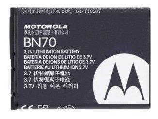 Motorola Oem Bn70 Bateria Para La Pista Qa30 Nextel Debut I8