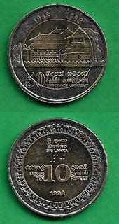 Grr-moneda De Sri Lanka 10 Rupees 1998 - Conmemorativa