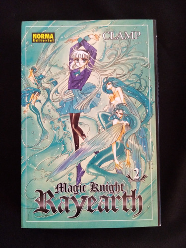 Magic Knight Rayearth. Clamp - Vol 2.