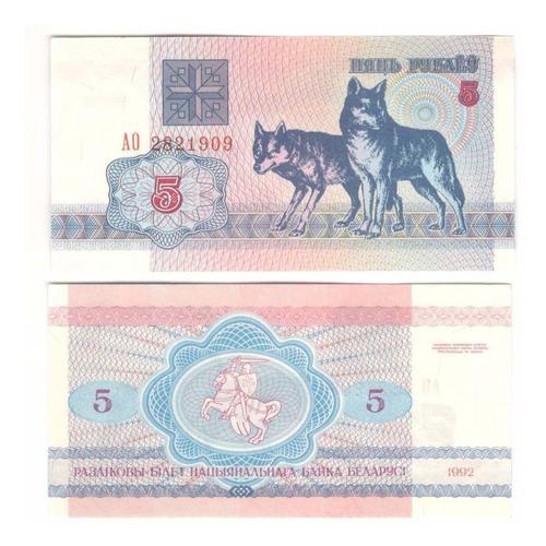 Billete Bielorusia 5 Rublos (1992) Lobos