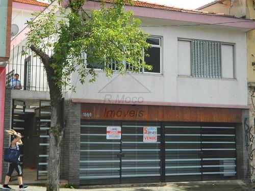 Casa Vila Matilde São Paulo/sp - 1243