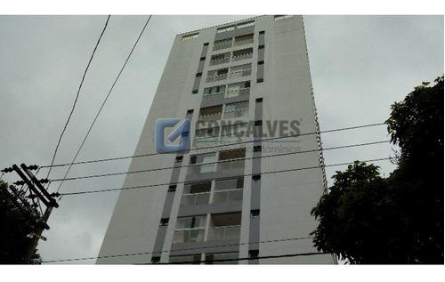 Imagem 1 de 2 de Locação Sala Sao Caetano Do Sul Santa Paula Ref: 36622 - 1033-2-36622