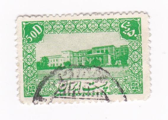 Lt289. Iran, Rara Estampilla Postal De 1944.