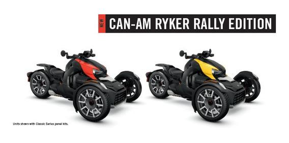Canam Ryker Rally 2019