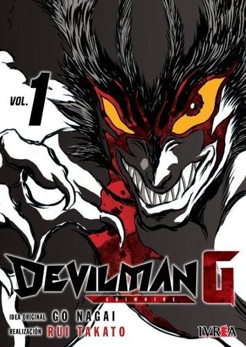 Devilman G Vol. 1 / Ryu Takato - Manga Ivrea
