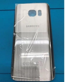 Tampa V Traseira Samsung Galaxy S7 Flat