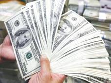 Oferta Gratuita De Dinero Para Todos