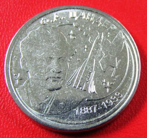 Transnistria Moneda 1 Rublo 2017 130 Aniv Nacimiento Zander