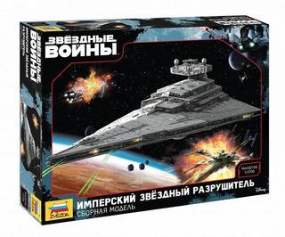 Destructor Estelar Imperial Star Wars Zvezda Escala 1:2700