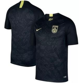 Camisa Seleção China Stadium Away 2019-20 - Pronta Entrega!