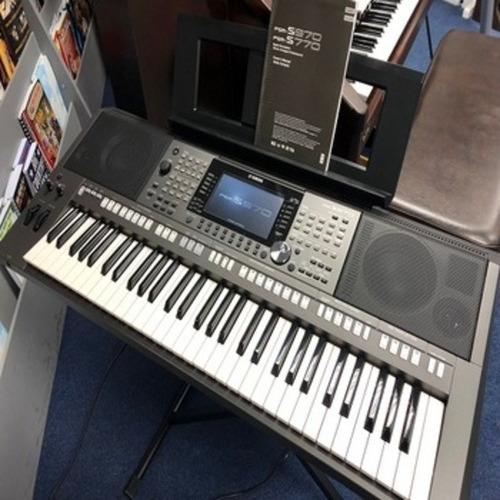 Korg Pa4x 61 Professional Arranger Keyboard