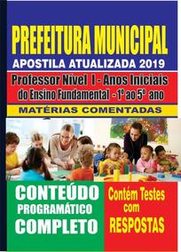 Apostila Concurso Prefeitura Grajaú -ma