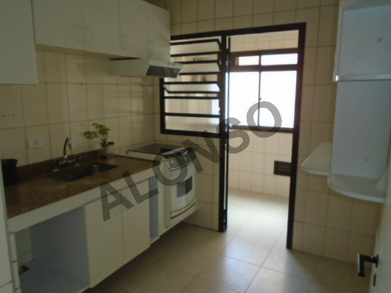 Apartamento Para Venda, 3 Dormitórios, Jardim Das Vertentes - São Paulo - 14919