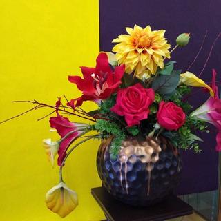 Arreglo Floral De Alcatraces Artificiales Hogar Muebles Y