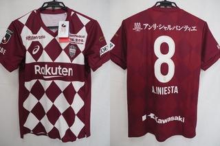 Camisa Vissel Kobe 2020 Iniesta J League Leia A Descriçao