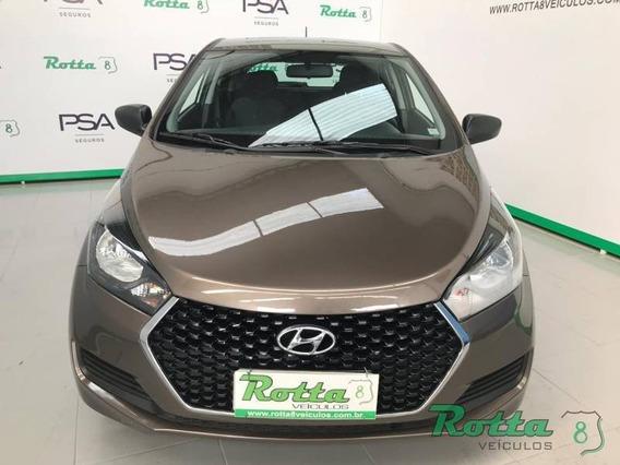 Hyundai Hb20 Unique 1.0 - Marrom - 2019