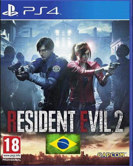 Resident Evil Legendado Em Português Nao Tem Dublado. Fisica