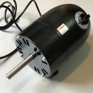 Motor Ventilador Liliana Industrial 280w Completo / Original